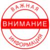 za_tramvai
