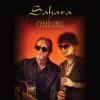 Sahara CyberStars