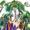 death_masque userpic