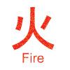 Jess Hart: Fire Kanji