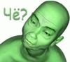 so_green