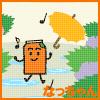 ylang_ming userpic