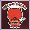 the___devil userpic