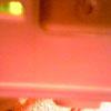 ball_spontex userpic
