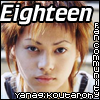 「20-2 Eighteen」~The Yanagi Kotaroh Fan Community~
