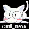 Оми (The)
