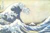 kami_tsunami userpic