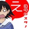 banzai_ userpic