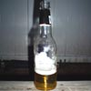 Bottle Mostly Empty