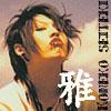 koneko_seiteki userpic