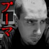 d_mambo userpic