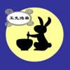 kamakaze_usagi userpic