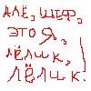 u_l_a userpic