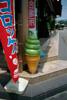 shizuka_kotoba userpic