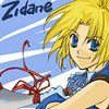 Zidane Tribal [userpic]