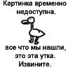 livka userpic