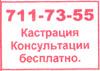 free_2_sosat userpic