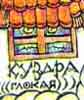 khuzdra userpic