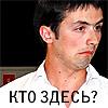 goggie userpic