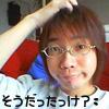 Mew: Jun Jun - huh