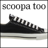 scoopatoo userpic