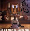zanshin - by me