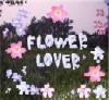 flower_lover userpic