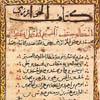 kwarizmi userpic