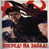 cold_war userpic