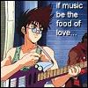 Eric: music basara