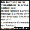 the_oxymoron