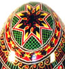 eggspressionist userpic