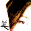 zengmeisum userpic