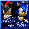 sonicnomiko userpic