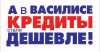 vasilisazaymnya userpic