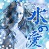 meganmegan userpic