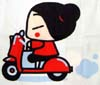 pucca scoot