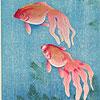 Woodblock Goldfish