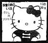 HK Stamp
