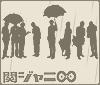 The Kanjani8 Community