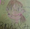 tanuki_lyn userpic