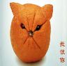 oreng userpic