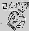 overtoastedbob userpic