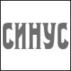 cuHyc