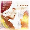 Kaoru Blonde