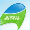 boolka userpic