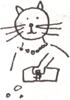 Clappy Kitten
