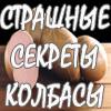 proso userpic