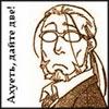 masaki_haruna userpic