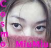 Beautiful Fighter: Cosmo MiuMiu